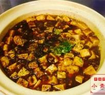 本格麻婆豆腐